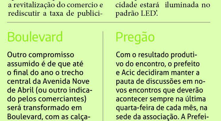 | Jornal Acontece